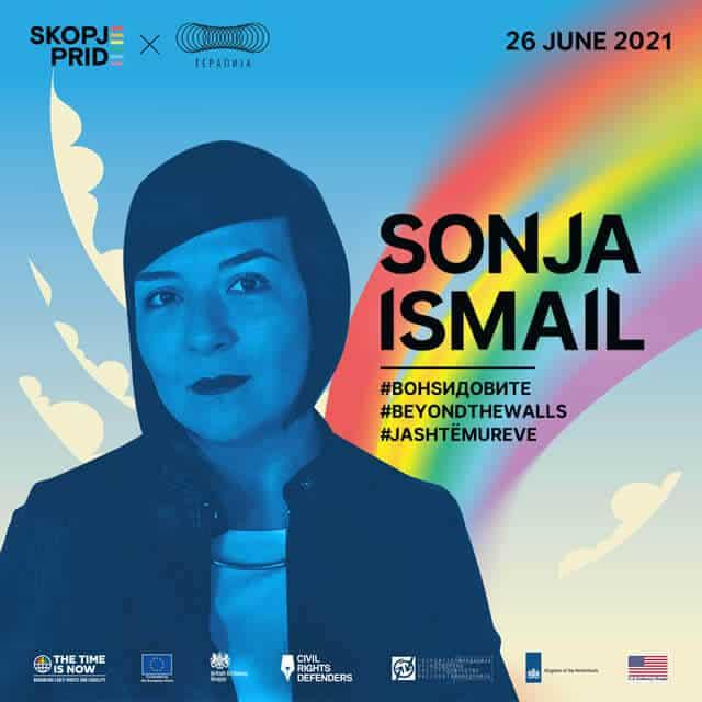 Соња Исмаил