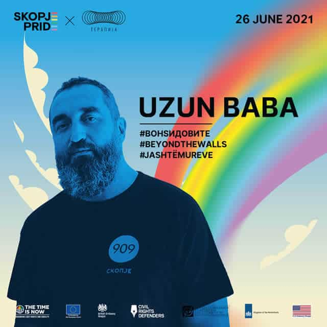 Узун Баба